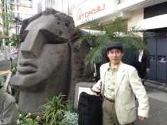 エスパー伊東 公式ブログ/渋谷の顔 画像1