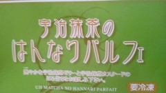 エスパー伊東 公式ブログ/こんな箱です 画像1