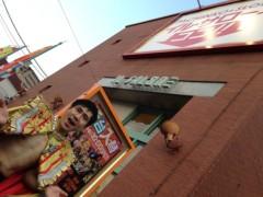 エスパー伊東 公式ブログ/大阪茨木にて 画像1