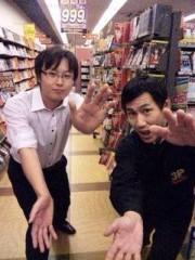 エスパー伊東 公式ブログ/十日市場 画像1