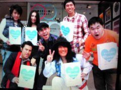 エスパー伊東 公式ブログ/募金活動 画像1