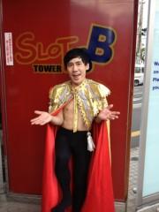 エスパー伊東 公式ブログ/大阪蒲生にて 画像1