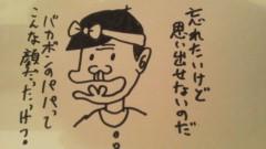エスパー伊東 公式ブログ/思い出せない1 画像1