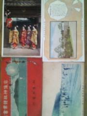 エスパー伊東 公式ブログ/エスパーコレクション75 画像1