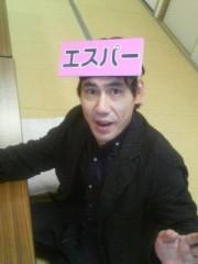 エスパー伊東 公式ブログ/TVロケ控え室 画像1