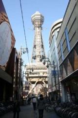 エスパー伊東 公式ブログ/大阪新世界にて 画像1