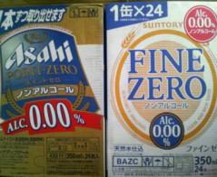 エスパー伊東 公式ブログ/ノンアルコールビール 画像1