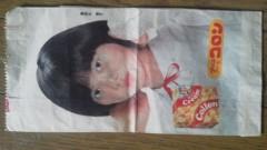 エスパー伊東 公式ブログ/エスパーコレクション113 画像1