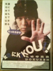 �����ѡ����� ��֥?/����DVD ����1
