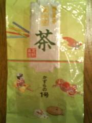 エスパー伊東 公式ブログ/深蒸し茶 画像1
