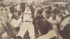 エスパー伊東 公式ブログ/野球は詳しくないけど 画像1