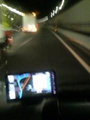 エスパー伊東 公式ブログ/帰路・・・ 画像1