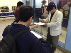 エスパー伊東 公式ブログ/売れっ子気取り 画像1