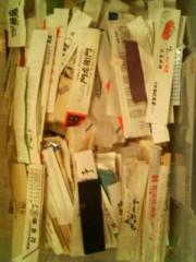 エスパー伊東 公式ブログ/エスパーコレクション63 画像1