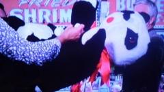 エスパー伊東 公式ブログ/なんだ?パンダ 画像1
