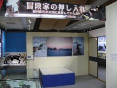 エスパー伊東 公式ブログ/板橋有名人6 画像1