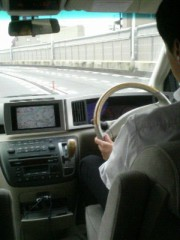 エスパー伊東 公式ブログ/本日これから・・・ 画像1
