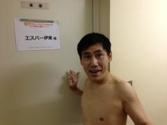エスパー伊東 公式ブログ/虎の門にて 画像1