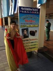エスパー伊東 公式ブログ/尼崎競艇場 画像1