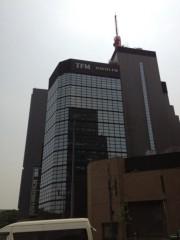 エスパー伊東 公式ブログ/FM東京 画像1