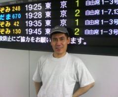 エスパー伊東 公式ブログ/いよいよ放送 画像1