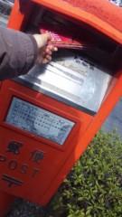 あやか(クキプロ) 公式ブログ/2010-02-02 15:51:12 画像2