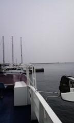 東條公美 公式ブログ/出航!! 画像1