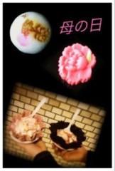 安倍絵麗奈( 安倍エレナ ) 公式ブログ/やっと 画像3