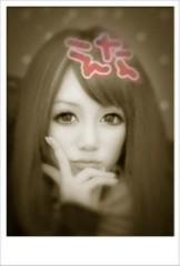 安倍絵麗奈( 安倍エレナ ) 公式ブログ/風邪風 画像1