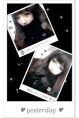安倍絵麗奈( 安倍エレナ ) 公式ブログ/センイル大会! 画像1