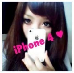 安倍絵麗奈( 安倍エレナ ) 公式ブログ/買ってしまいました! 画像1