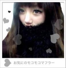 安倍絵麗奈( 安倍エレナ ) 公式ブログ/モコモコ 画像1