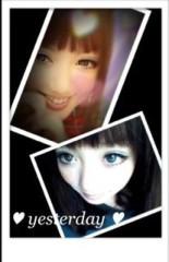 安倍絵麗奈( 安倍エレナ ) 公式ブログ/Blogネタ 画像1