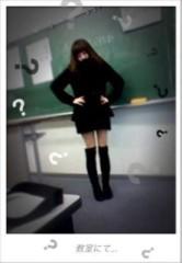 安倍絵麗奈( 安倍エレナ ) 公式ブログ/教室にて 画像1