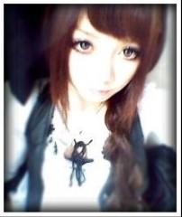 安倍絵麗奈( 安倍エレナ ) 公式ブログ/買ってしまいました! 画像2