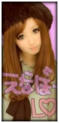 安倍絵麗奈( 安倍エレナ ) 公式ブログ/『あべ一座』コラボページ 画像1