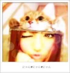 安倍絵麗奈( 安倍エレナ ) 公式ブログ/2月22日 画像1