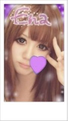 安倍絵麗奈( 安倍エレナ ) 公式ブログ/これから 画像1