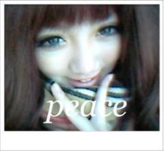 安倍絵麗奈( 安倍エレナ ) 公式ブログ/韓国バラエティ番組 画像1