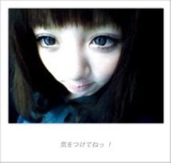 安倍絵麗奈( 安倍エレナ ) 公式ブログ/突風 画像1