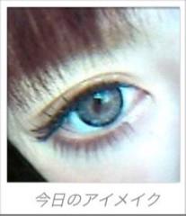 安倍絵麗奈( 安倍エレナ ) 公式ブログ/今日の… 画像1