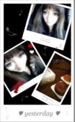 安倍絵麗奈( 安倍エレナ ) 公式ブログ/雪道 画像1