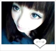 安倍絵麗奈( 安倍エレナ ) 公式ブログ/あべ一座 画像1