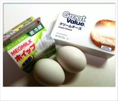 安倍絵麗奈( 安倍エレナ ) 公式ブログ/ベイクドチーズケーキ 画像1