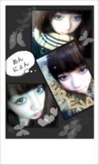 安倍絵麗奈( 安倍エレナ ) 公式ブログ/終業式 画像1