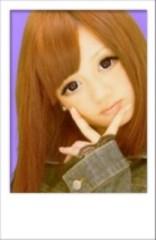 安倍絵麗奈( 安倍エレナ ) 公式ブログ/しつも〜ん♪ 画像1
