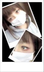 安倍絵麗奈( 安倍エレナ ) 公式ブログ/今日も… 画像1