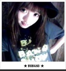安倍絵麗奈( 安倍エレナ ) 公式ブログ/BIGBANG! 画像1