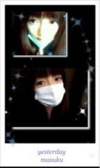 安倍絵麗奈( 安倍エレナ ) 公式ブログ/100人のあべさん 画像1