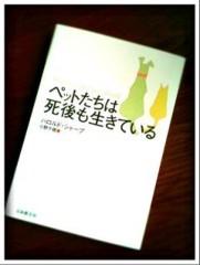 安倍絵麗奈( 安倍エレナ ) 公式ブログ/読みたかった本 画像2